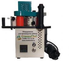 Кромкооблицовочный станок JBT 90 с регулировкой скорости подачи кромки